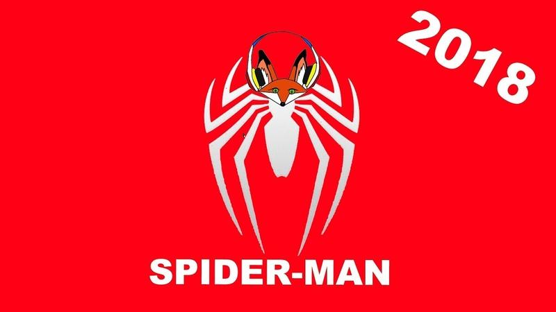 Spider Man ★1★ ФИСК