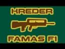 Weapon animation. Famas F1.