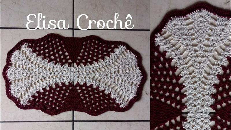 Versão destros Tapete real em crochê (1°parte) Elisa Crochê
