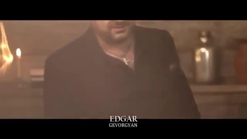 Edgar Gevorgyan Hrashq