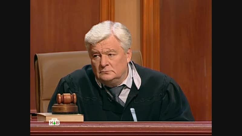 Суд присяжных (29.10.2012)