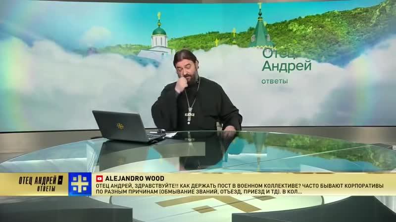 Как поступать, если не уверен Протоиерей Андрей Ткачёв
