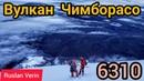 ЭВЕРЕСТ НА 2 КМ НИЖЕ ОТ ЦЕНТРА ЗЕМЛИ / ВЕЛОПУТЕШЕСТВИЕ / RUSLAN VERIN 50