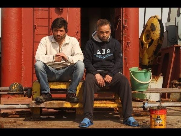 Sarmaşık - Yerli Film (2017)