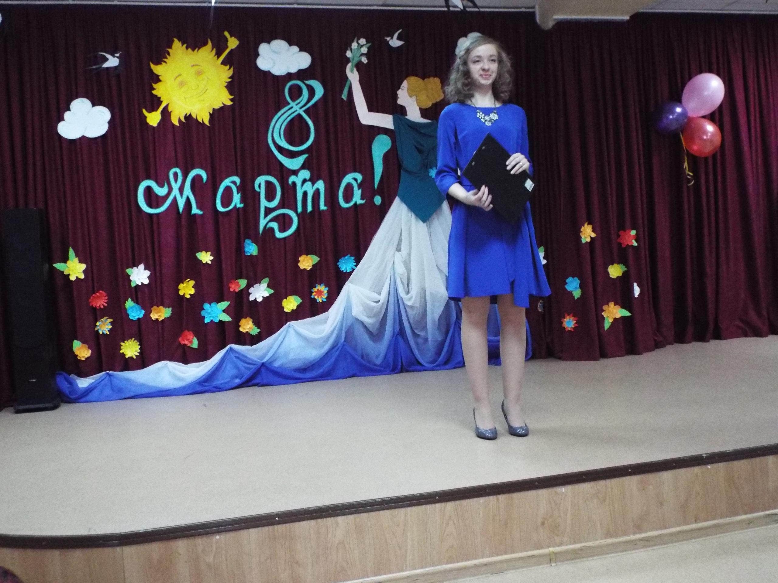 Праздничный концерт посвящённый Международному женскому дню
