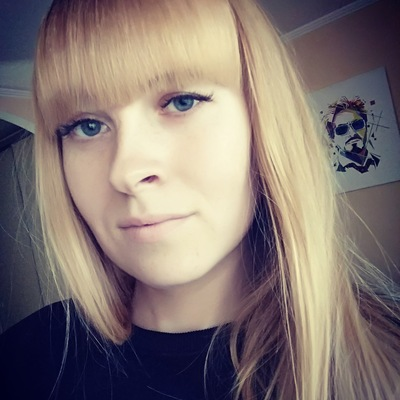 Наталья Воробьёва