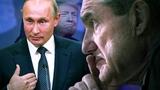 Как поладить с Путиным | СМОТРИ В ОБА | №124
