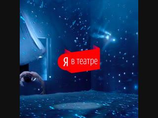 Я в театре. Спектакль «Солярис» (прямой эфир)