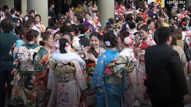 День взросления японцев