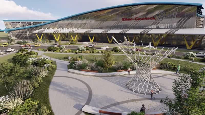 Эскизный проект благоустройства аэровокзальной территории, г.Южно-Сахалинск
