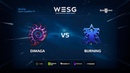 WESG Ukraine Qualifier 1 - Ro4 Match 1: DIMAGA (Z) vs BuRning (T)