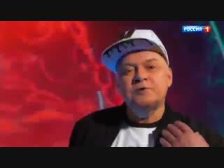 Дмитрий Киселев читает рэп в своем эфире [Рифмы и Панчи]