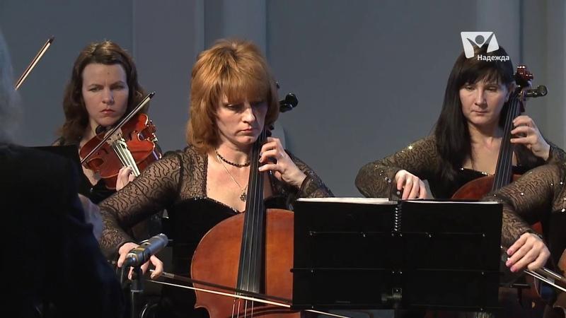 Тульский камерный оркестр — Гендель. Музыка на воде.(Allegro Maestoso)   Музыкальная коллекция