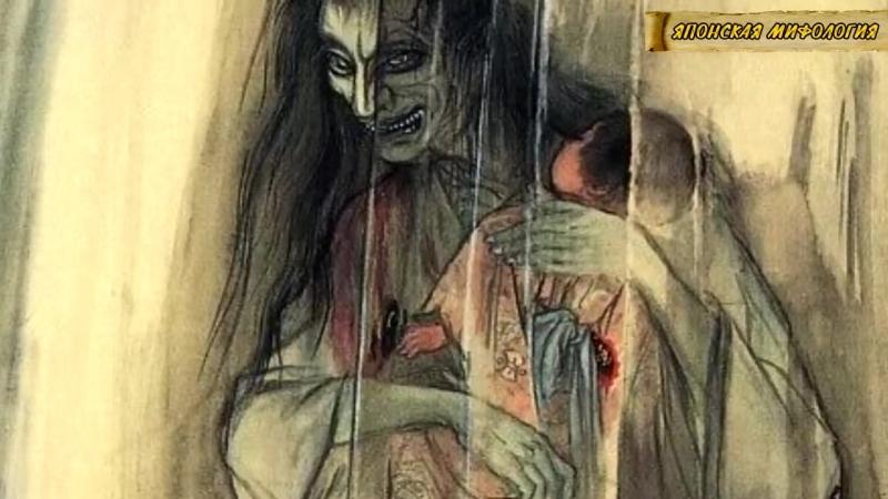 Японская мифология Убумэ