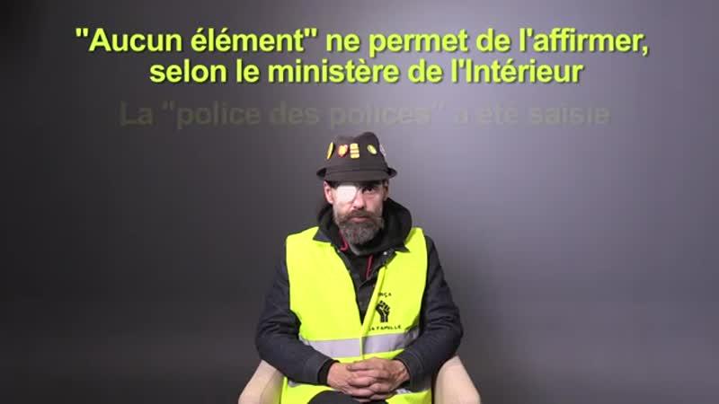 AFP - Jérôme Rodrigues - Macron fabrique une génération anti-flics...