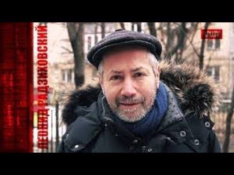 Путин точно уйдет в 2024 году Леонид Радзиховский