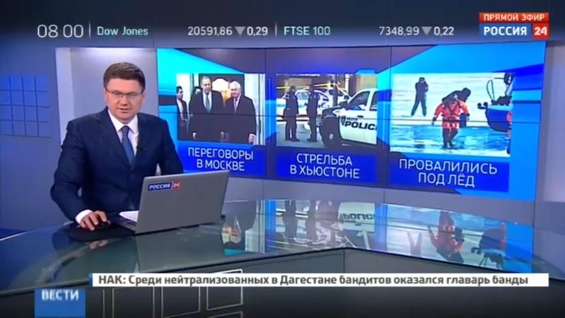 Новости на Россия 24 • Среди ликвидированных в Дагестане боевиков опознали главаря банды