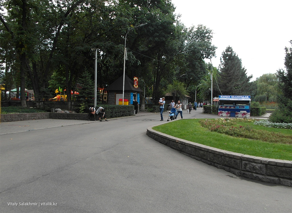 Где находится Фемили Парк Алматы 2018