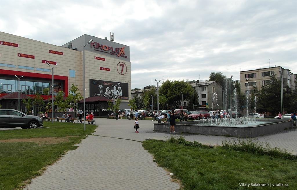Кинотеатр Сары-Арка, Алматы 2018