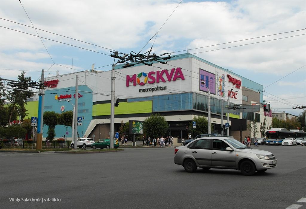 Торгово-развлекательный центр Москва 2018