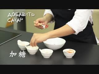 Едим по-китайски. Выпуск 7: Хуайянская кухня