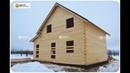 Практичный дом из бруса размерами 8 на 8 С Выльгорт
