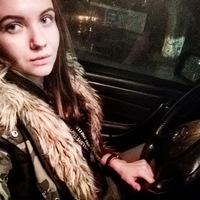 Светлана Аведикова