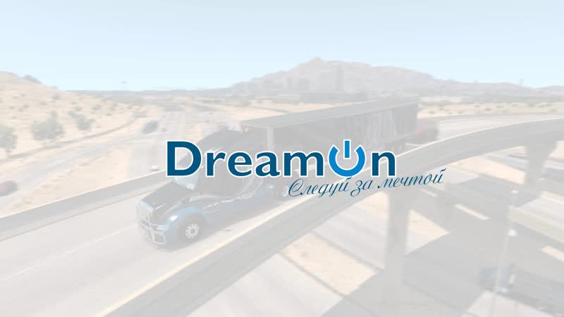[07.10.2018] Открытый конвой в American Truck Simulator [Sacramento - Roswell]