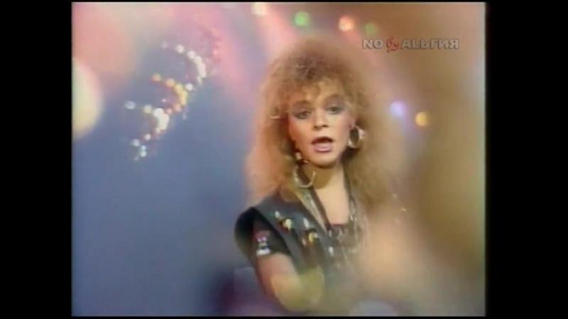 Маленькая женщина Лариса Долина 1988