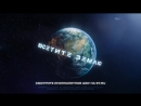 S7 Airlines — Инопланетное шоу Посетите Землю