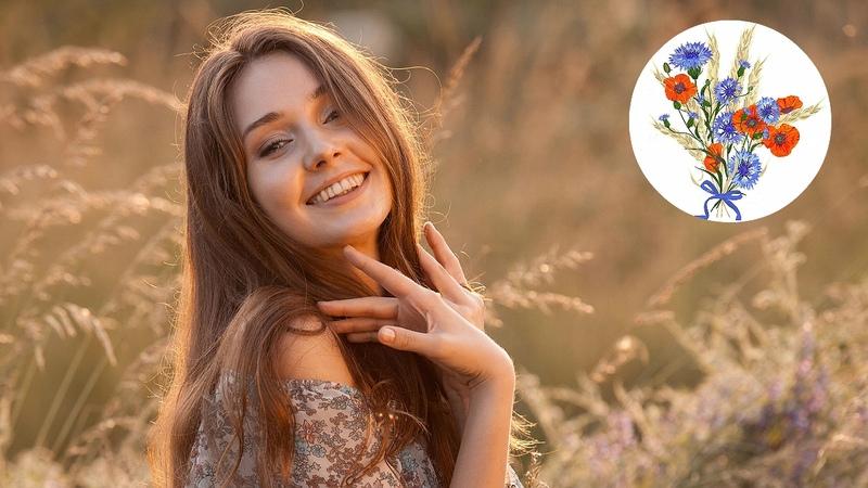 Ти до мене не ходи - Весела українська пісня! 😍
