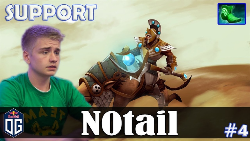 N0tail - Chen Offlane | SUPPORT | Dota 2 Pro MMR Gameplay 4