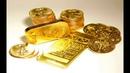 Видео для привлечения денежной энергии деньги золото драгоценности