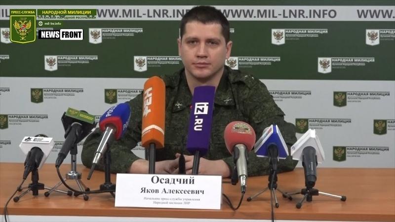 ВСУ разместили в Рубежном девять ЗРК Стрела 10 и 15 автомобилей НМ ЛНР