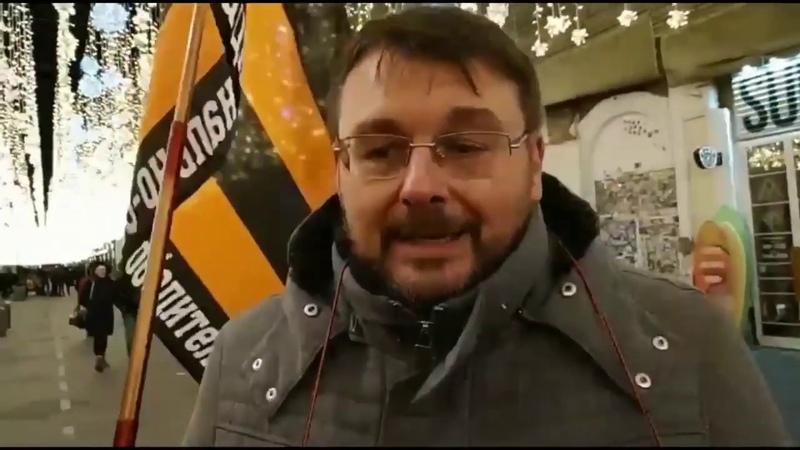 Е.А. Фёдоров пикете на Никольской 08.02.2019 год
