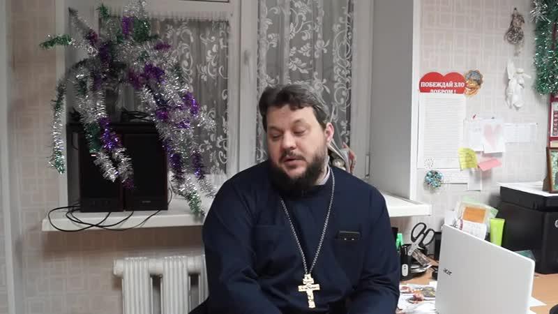 Новый год. Жид-отец Илья Шитов. Обрезание Господне.