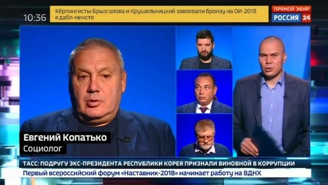 Новости на Россия 24 • Эксперты о намерении Михаила Саакашвили вернуться из Польши на Украину