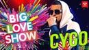 CYGO - Panda E [Big Love Show 2019]