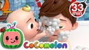 Bath Song   More Nursery Rhymes Kids Songs - Cocomelon (ABCkidTV)