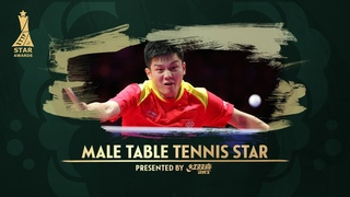 2018 ITTF Star Awards | Fan Zhendong - Male Table Tennis Star presented by DHS