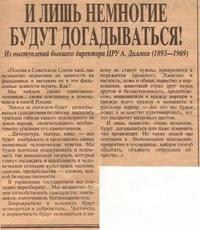 Мусаев Камал
