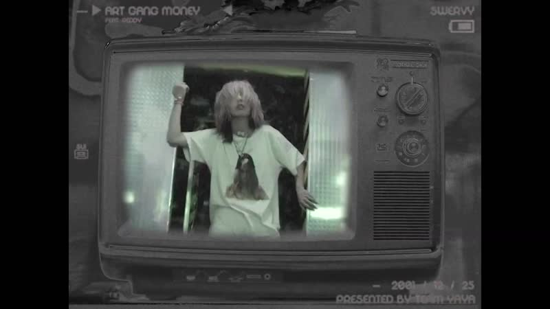 Swervy - ART GANG MONEY (feat. Reddy) [Official Video]
