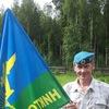 Anatoly Yarygin
