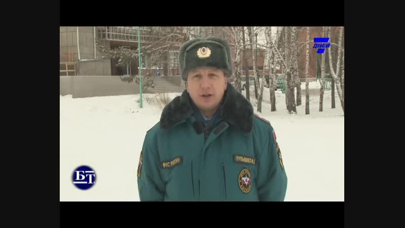 Обращение к жителям Балахтинского и Новоселовского районов в преддверии празднования Новогодних и Рождественских праздников!