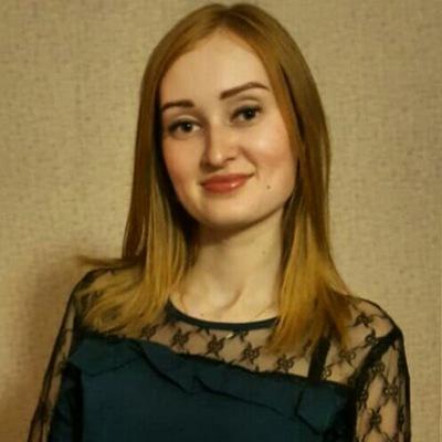 Рамзия Газизянова
