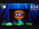 Музыкальная площадка Место встречи№134