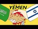 REGARDEZ - Al Saoud Appelle son Cousin ISRAËL à l'Aide (Guerre Yémen)