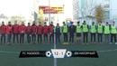 FC AGGIDOS 12 - 1 ФК Нагорный 13 (Обзор матча)