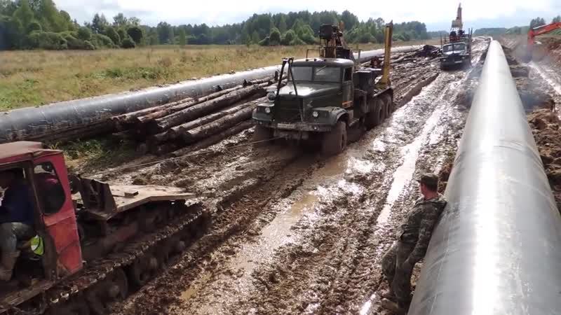 Gimn neftyanikov i gazovikov