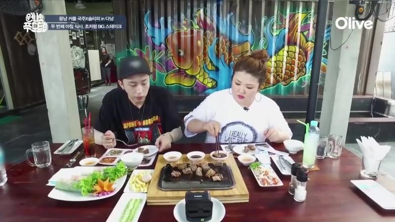 One night food trip (선공개) 이국주슬리피의 꼬기누들 푸드♥트립 160921 EP.26